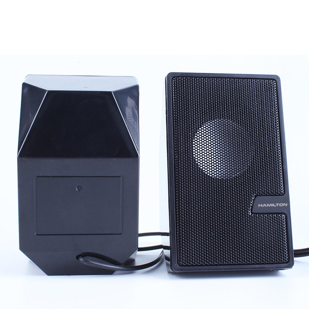 Hamilton Multimedia USB 2.0 Speaker HT6223